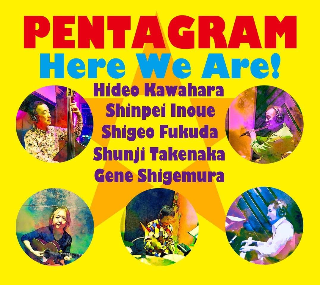 shigeofukuda.com
